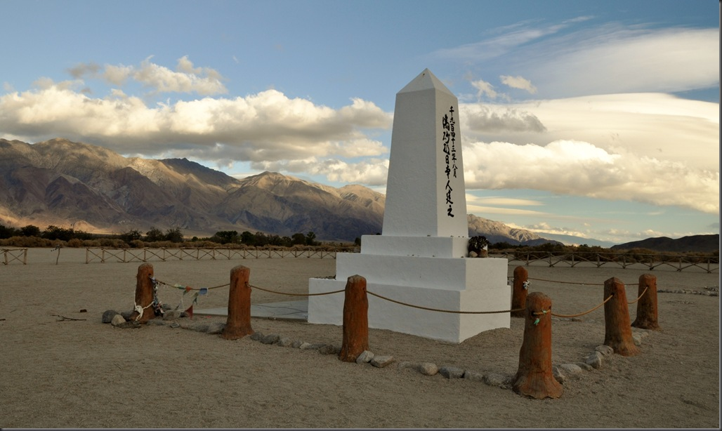 Manzanar Monument in Owens Valley, California