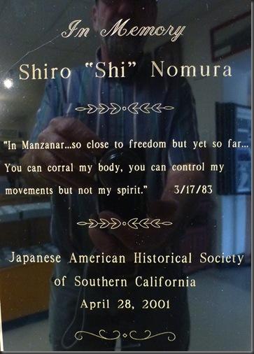 Shiro Nomura Memorial