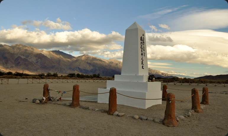 Manzanar Japanese-American Internment Monument in Owens Valley, California - bruce witzel photo