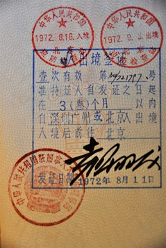 Heather Witzel passport stamp in Aug 1972 - China trip as captain of Canadian Women's National Basketball team