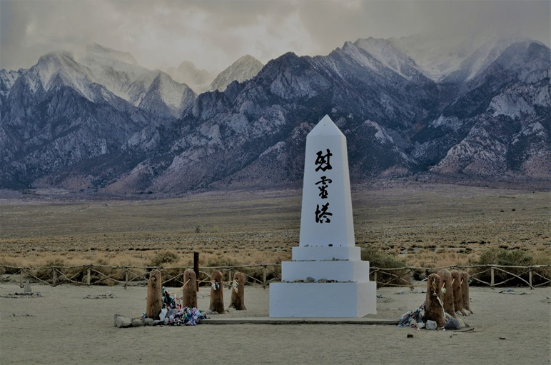 Solemn tribute, Manzanar internment camp California  - photo by Bruce Witzel